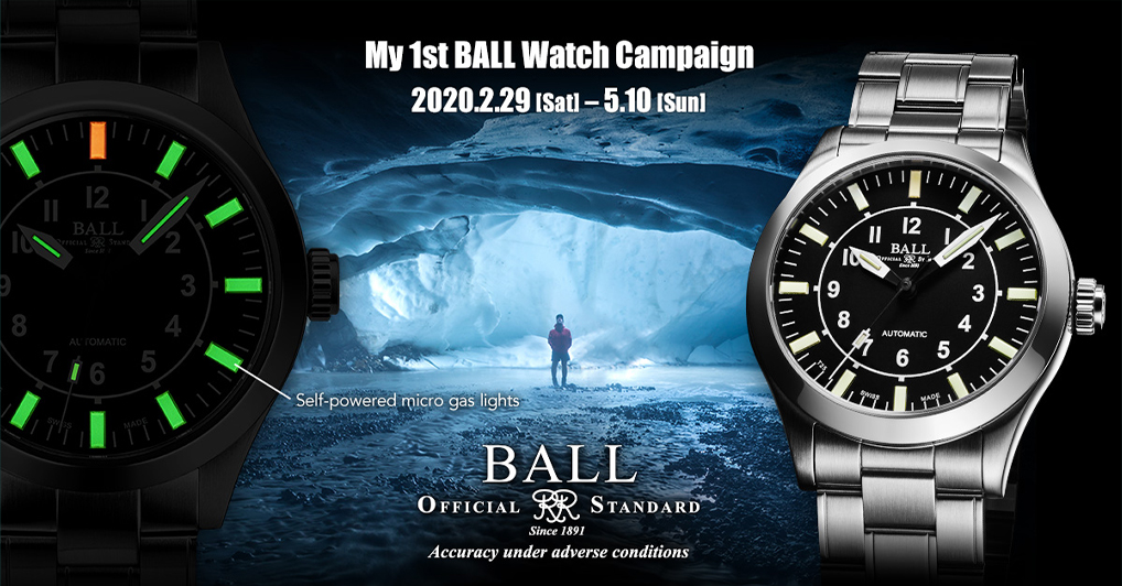 My First BALL Watch Campaign